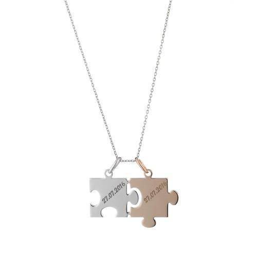 Collana Puzzle